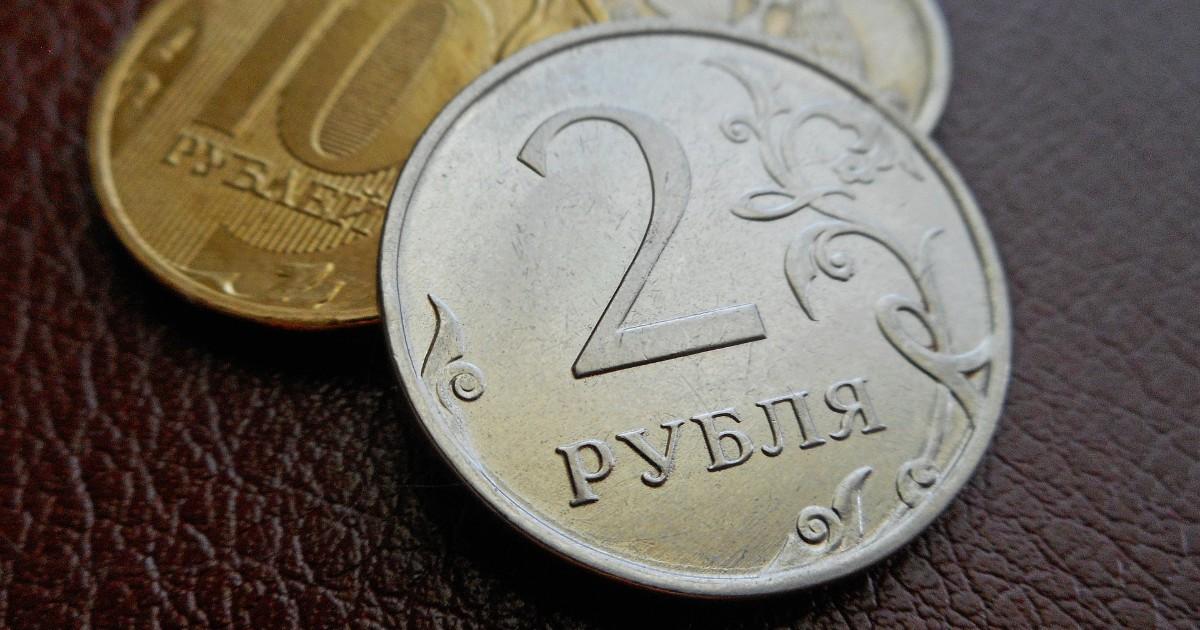 Почти треть россиян считают себя бедными