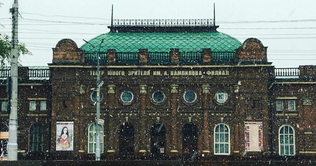 В Иркутске пройдет снег 9 октября