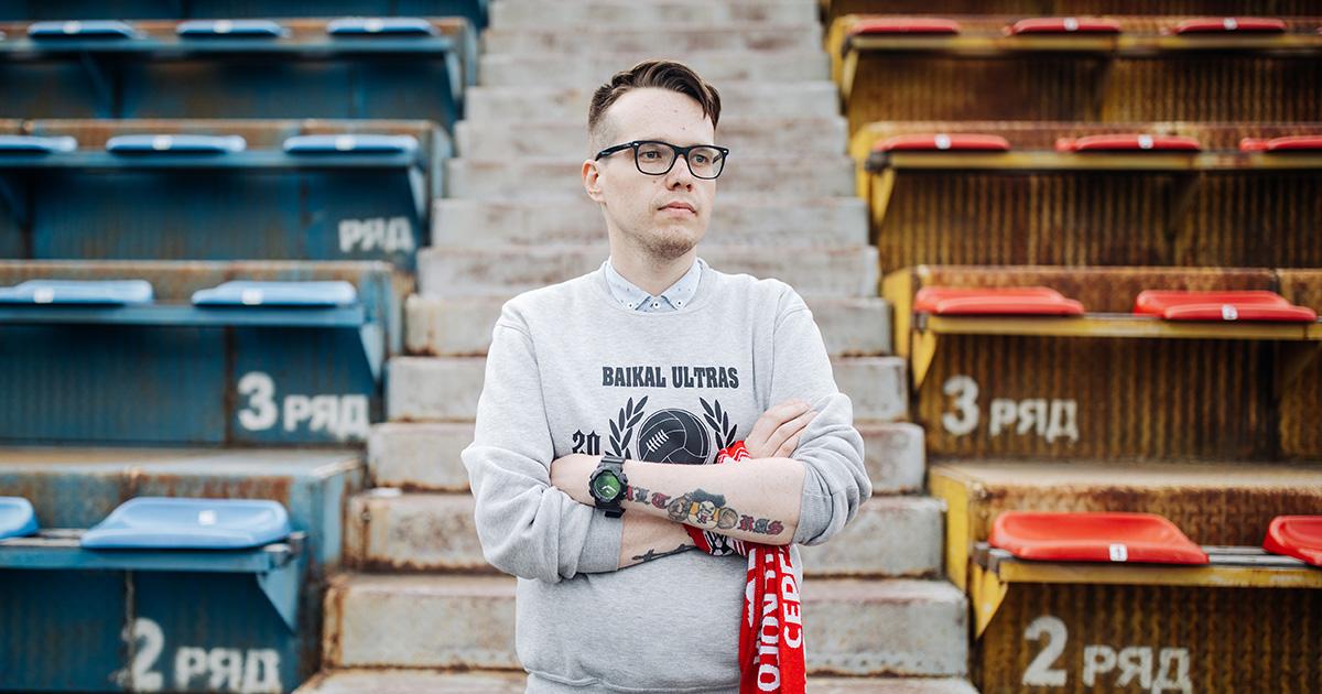 «Футбол — это не про деньги, а про страсть». Иркутский ультрас Иван Попов — о том, почему развалился футбольный клуб «Байкал», а иркутские фанаты не поддерживают «Зенит»
