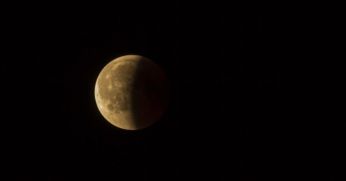 Иркутский планетарий проведет наблюдения за частным лунным затмением в ночь на 17 июля