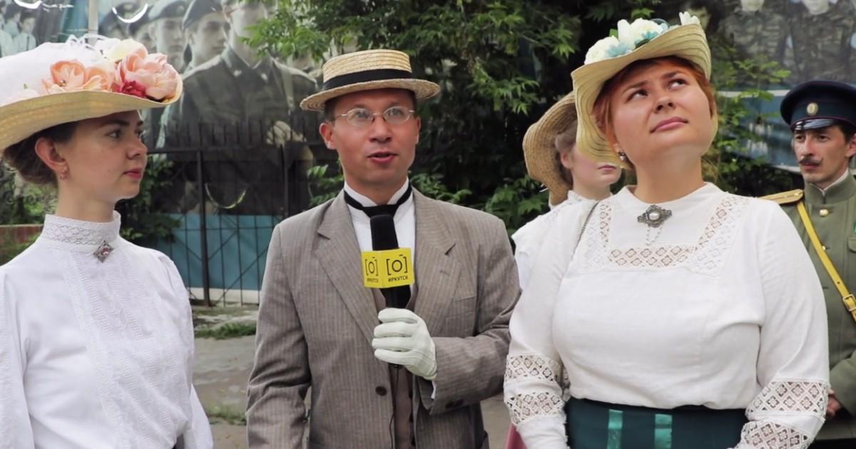 В Иркутске прошла акция за сохранение Дома офицеров и Дома Кузнеца