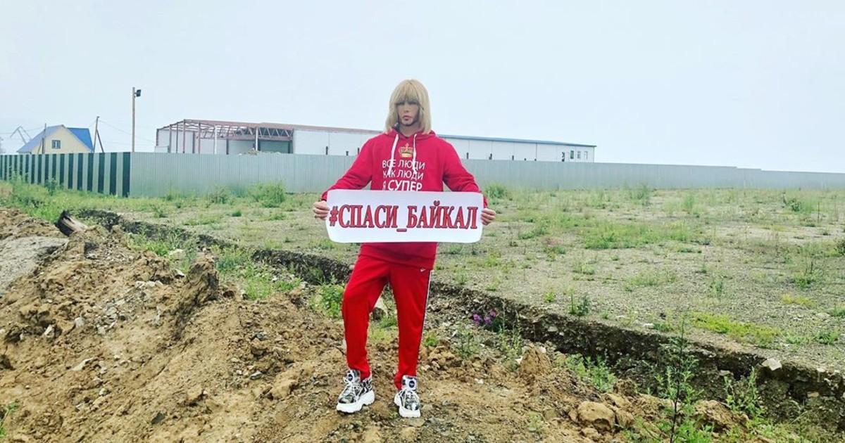 Сергей Зверев провел одиночные пикеты за сохранение Байкала