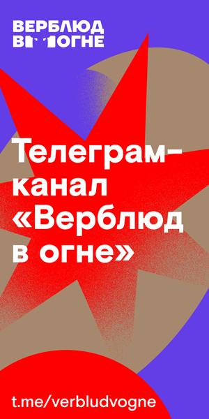 Наш Telegram-канал