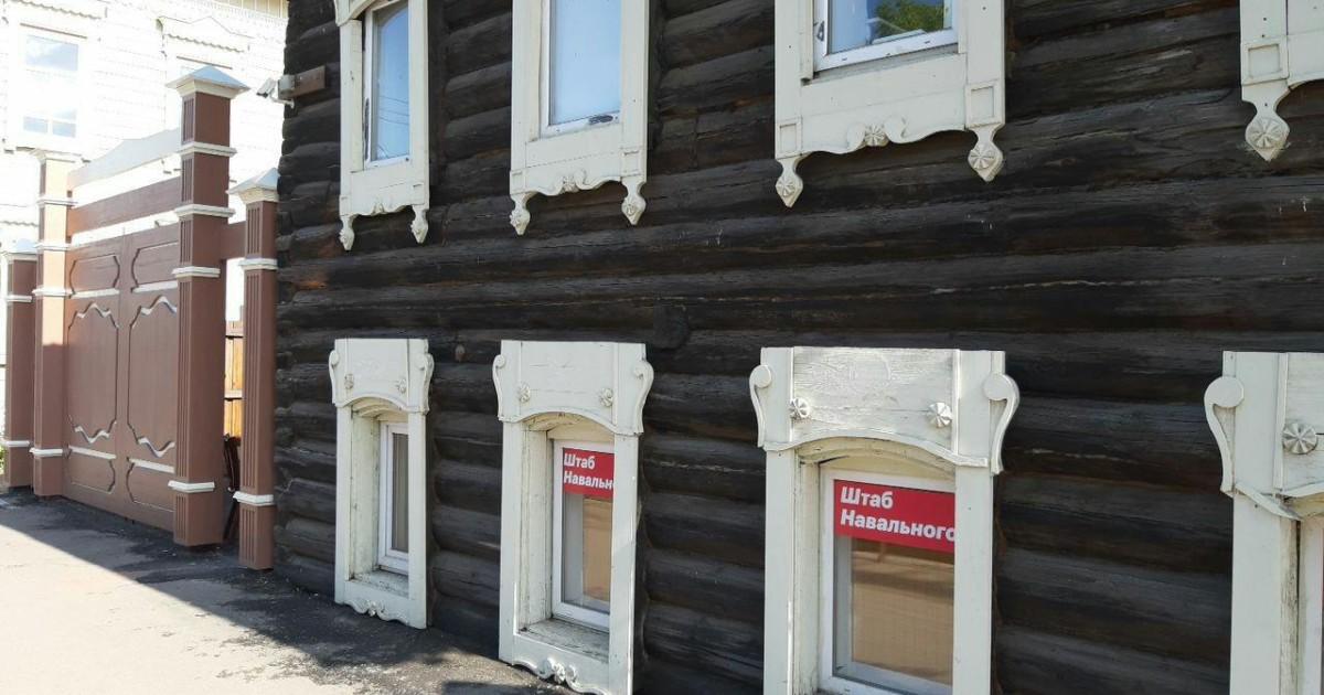 В штаб Навального в Иркутске пришли с обысками. Они проходят еще в 38 городах