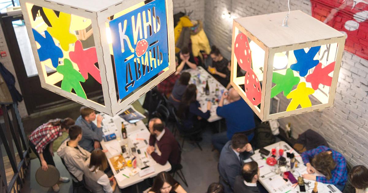 Скучать не приходится: 5 клубных игр в Иркутске