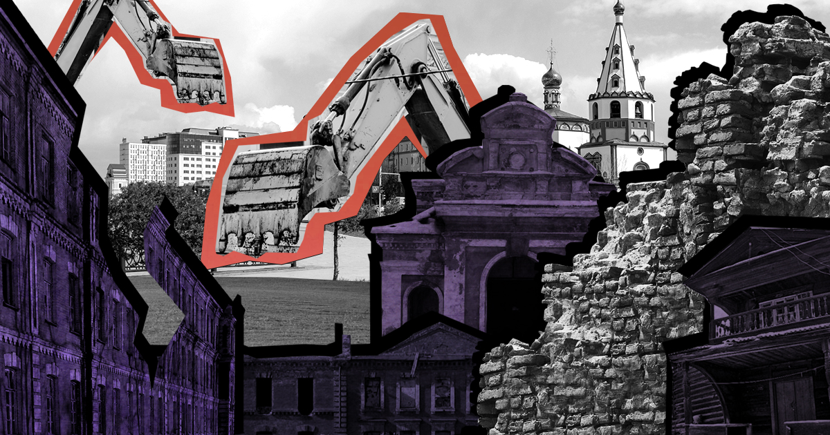 5 главных домов-памятников архитектуры, которые Иркутск потерял за последние 10 лет