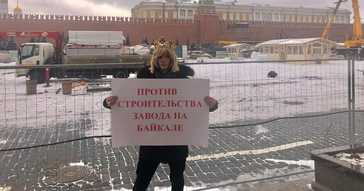Сергея Зверева поставили на учет за несогласованный пикет в защиту Байкала