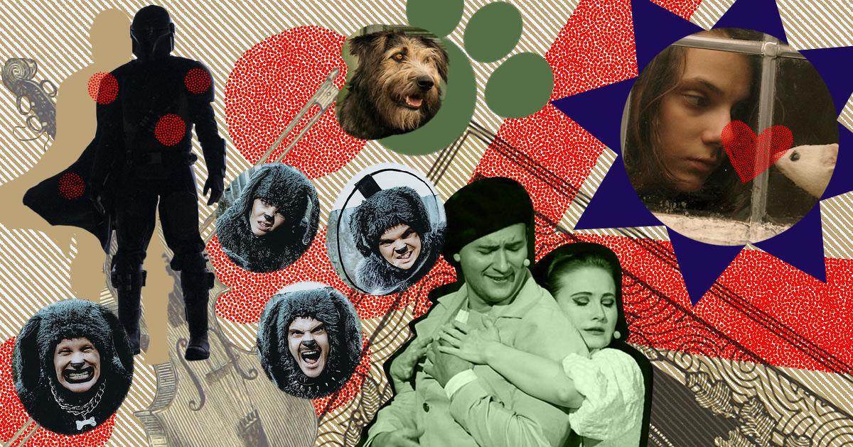 Куда сходить ичто смотреть вноябре: 12 главных событий месяца