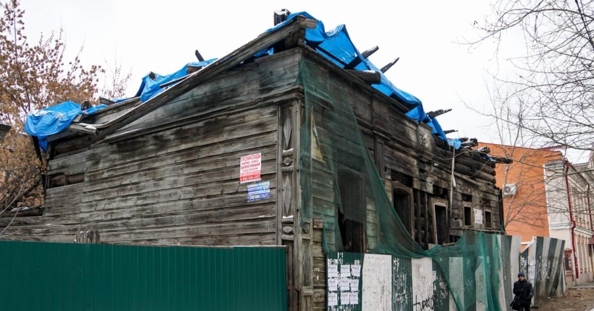 Власти Иркутской области выкупят у собственников два дома-памятника - Верблюд в огне