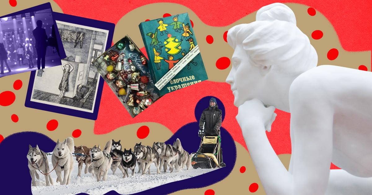 К каникулам готовы: как развлечься вИркутске вянварские праздники
