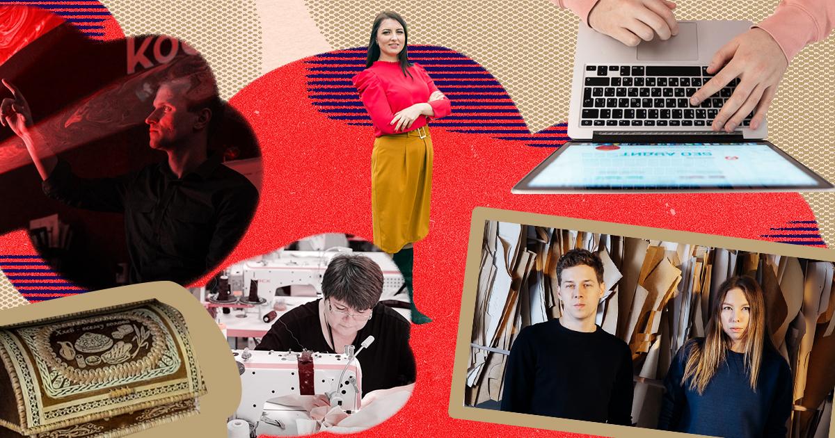 Одежда, лазерное шоу ибереста: лучшие бизнес-истории «Верблюда»