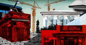 Кварталы раздора: как противостояние мэра Бердникова и депутата Евгения Стекачева бьет по «Иркутским кварталам»