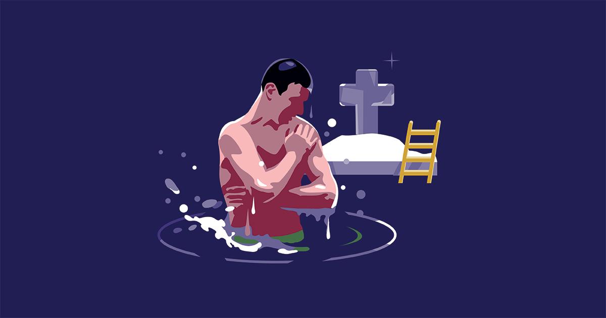 Я хочу окунуться в прорубь на Крещение, что мне нужно знать: карточки «Верблюда»