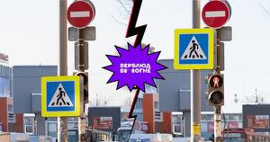 Как мы помогли чиновникам решить проблему со светофором возле ТЦ «Рублев». Эксперимент «Верблюда»