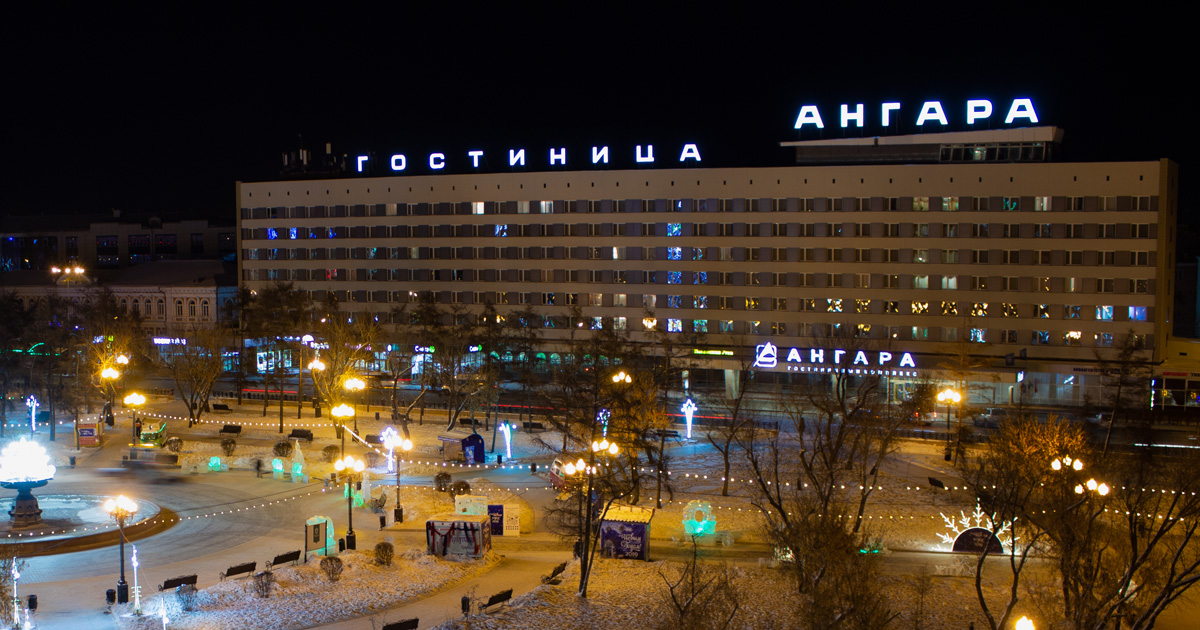 История гостиницы «Ангара»: от прорывного проекта — к казино, криминалу и пристроям