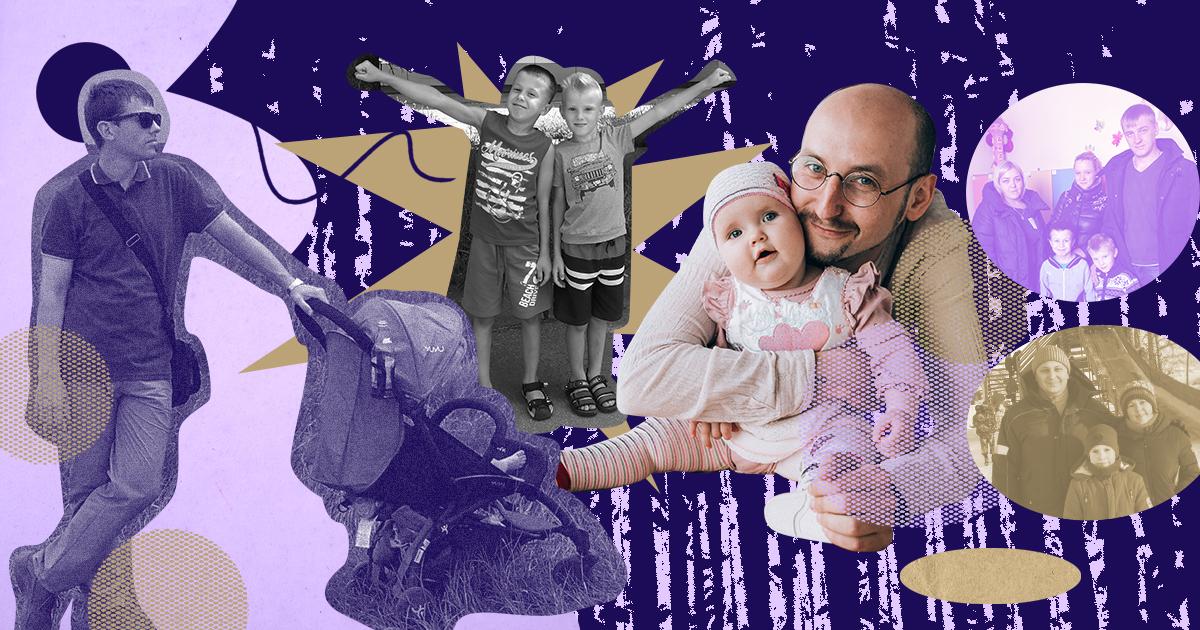 День защитника младенчества: отцы Иркутска — о рождении детей, усыновлении и готовности быть родителем
