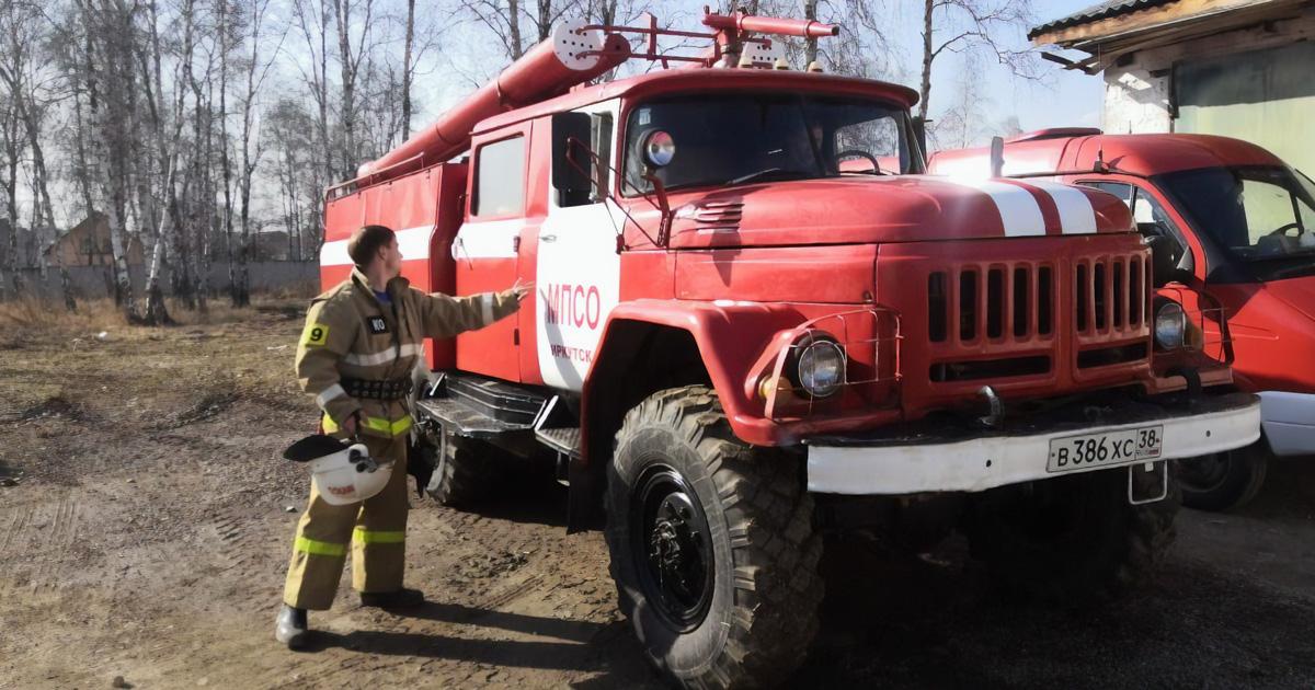Инструкция: как стать волонтером-пожарным в Приангарье и помогать добровольным бригадам