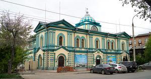 История иркутской синагоги: большой пожар, тайна архитектора и звание старейшей в России - Верблюд в огне