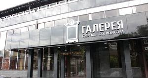 В Иркутске откроется выставка картин про город во время пандемии - Верблюд в огне