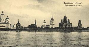 Соборы, сады, триумфальные арки. 10 объектов в Иркутске, уничтоженных при советской власти