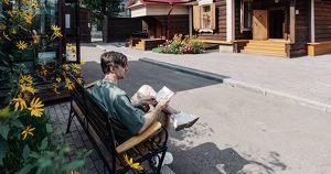 11 удобных мест в Иркутске, где можно почитать книгу - Верблюд в огне