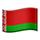 Белоруссии