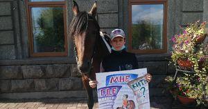 «Ипподром застраивают»: иркутянка вышла с конем на пикет к зданию мэрии - Верблюд в огне