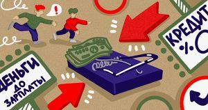 «Начинай с 10 рублей»: специалисты по финансам объясняют, как копить грамотно