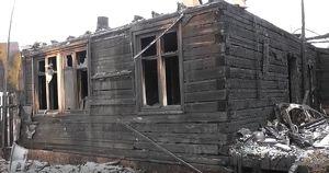 Житель Шелехова запер женщин и детей в горящем доме: полицейским удалось их спасти - Верблюд в огне