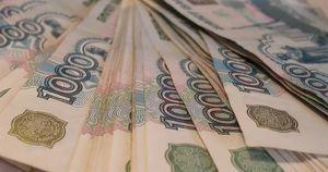 Правительство России не успело потратить 1 трлн рублей в этом году