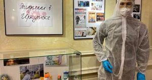 Открылась выставка об истории эпидемий в Иркутске