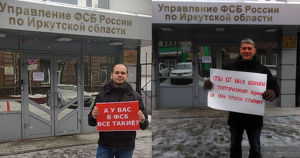 Иркутяне вышли на пикет к зданию ФСБ после ролика Навального