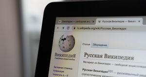 Список умерших, Путин и YouTube. «Википедия» назвала самые читаемые статьи на русском языке - Верблюд в огне