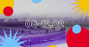Фирменный стиль к 360-летию Иркутска и «светлое нефильтрованное» будущее Вихоревки. Главное за неделю от «Верблюда»