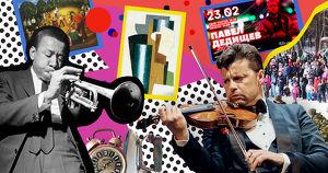 Фримаркет, «Звезды на Байкале» и стендап. Чем заняться в Иркутске на длинных выходных