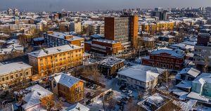 Исследование: сколько квадратных метров в Москве может купить иркутянин, продав квартиру