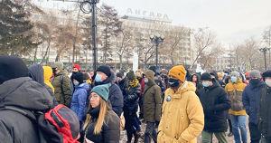 После протестов 31 января в Иркутске составили 74 протокола - Верблюд в огне