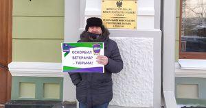 Гвардия Захара Прилепина устроила пикеты у консульства Польши в Иркутске - Верблюд в огне