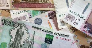 Сбер: только 5% россиян копят на образование - Верблюд в огне