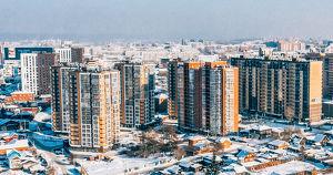 Квартиры в Иркутске — одни из самых дорогих в стране. Мы узнали, почему это так