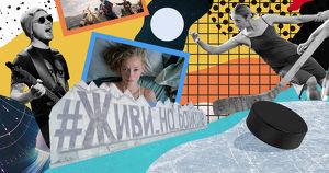 Афиша на выходные: киномарафон к 8 марта, концерт в планетарии и фестиваль ледовых скульптур