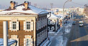Синоптики рассказали, какая погода будет в Иркутске в первые выходные весны