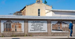 Мэрия Иркутска выдала разрешение на строительство ЖК на месте чаеразвесочной фабрики - Верблюд в огне