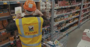 Видео: иркутяне ремонтируют ямы на дорогах «Дошираком»