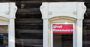 Соратник Навального объявил о закрытии сети штабов
