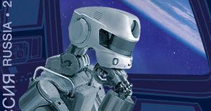 В России выпустили марки, посвященные техническим достижениям. На одной из них изображен робот «Федор»