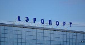 В аэропорту и на вокзалах в Иркутске появятся пункты ПЦР-тестирования