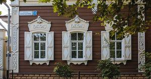 Как в Иркутске возвращают к жизни дома-памятники. 5 удачных примеров - Верблюд в огне