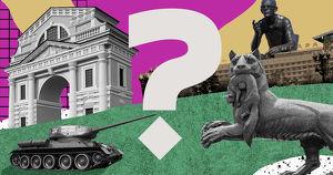 Что у Бабра под лапами? А на башне танка на Советской? Проверим, как хорошо вы знаете достопримечательности Иркутска!