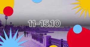 Новая волна коронавируса и восемь «Макдоналдсов» в Иркутской области. Главное за неделю от «Верблюда»